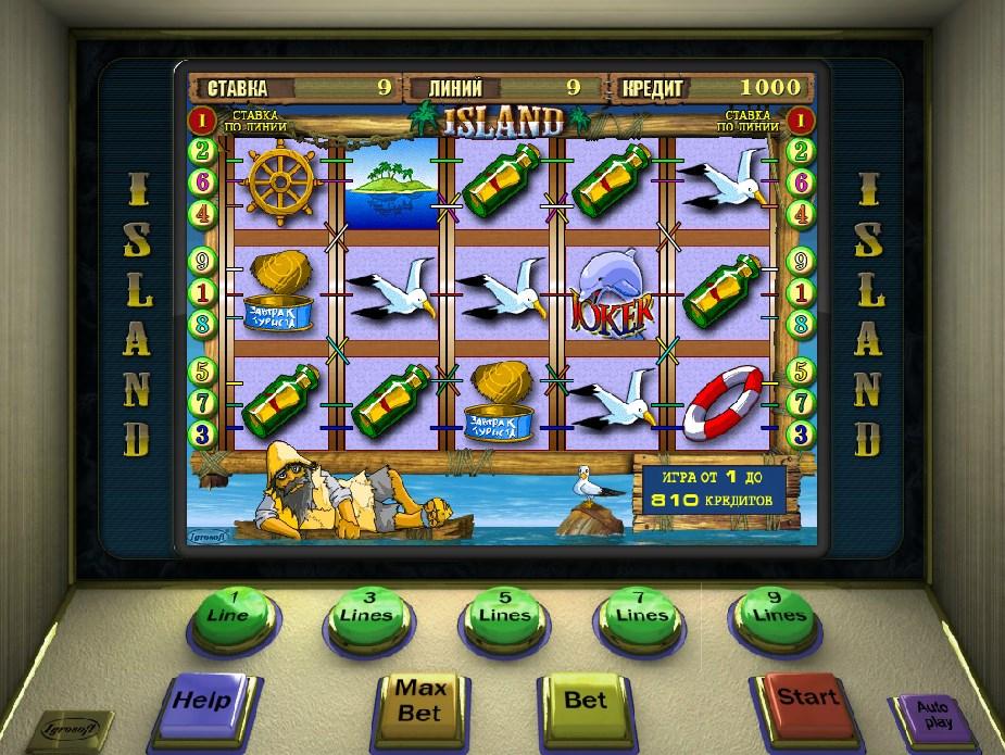 Онлайн Игровые Автоматы Играть Игру Остров
