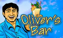 Olivers Bar / Оливер Бар